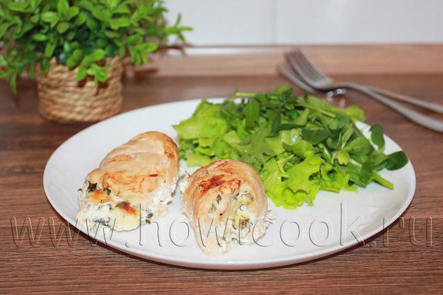 рецепт куриных рулетиков с брынзой и зеленью в сливках с пошаговыми фото