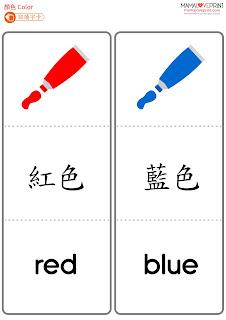 Mama Love Print 自製工作紙 - 認識顏色 - 十二個不同的顏色 Learning Colors Kindergarten Worksheet Printable Freebies Homeschool Resource PreK