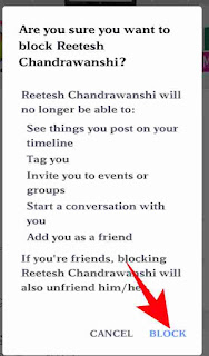 Facebook friend block or unblock kaise kare 7