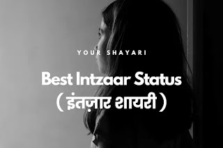 Best Intzaar Shayari In Hindi For Lovers