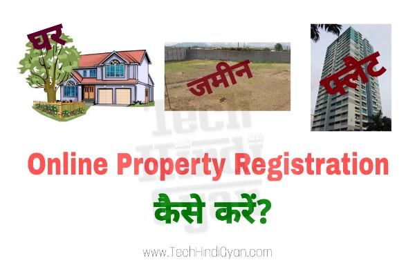 ऑनलाइन संपत्ति पंजीकरण कैसे करें? Online Property Registration Process? Online Registry of Land Property