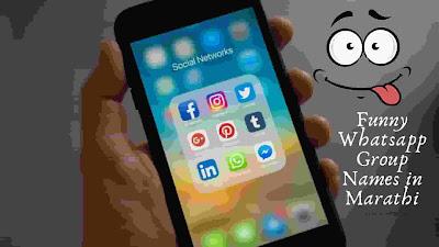 Funny Whatsapp Group Names in Marathi