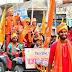 जिले में धूमधाम से मनाई गई रामनवमी, निकाली शोभायात्रा