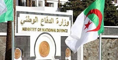 اعلان عن توظيف في وزارة الدفاع الوطني توظيف شبيهيين -- جوان 2019