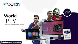Download now IPTV World