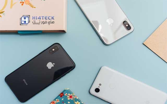 iphone,iphone x,iphone xs max,لماذا هاتف الايفون iphone الاشهر في وقتنا هذا ؟,iphone xr,ايفون,هاتف الايفون iphone الاشهر,هاتف الايفون,iphone xs,اشهرهاتف في وقتنا,iphone xs max قاعة الموبايلات,و أخيرا وصل iphone 11 pro,فتح صندوق iphone 11 pro,الايفون,اشهر هاتف,iphone xs max مؤتمر,مميزات و عيوب هاتف أيفون iphone 11 pro,iphone xs max قاعة