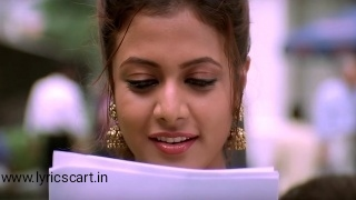 Shey Chilo Boroi Anmona [ সে ছিল বড়ই আনমনা ] Lyrics in bengali-Bandhan
