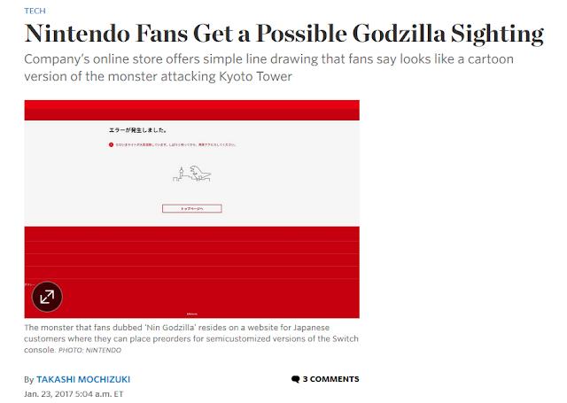 Wall Street Journal wsj.com Nin Godzilla Nintendo Takashi Mochizuki