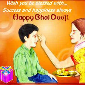 Bhai Dooj HD Pictures Free Download