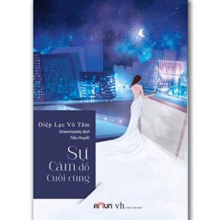 Sự Cám Dỗ Cuối Cùng (Tái Bản 2020) ebook PDF-EPUB-AWZ3-PRC-MOBI