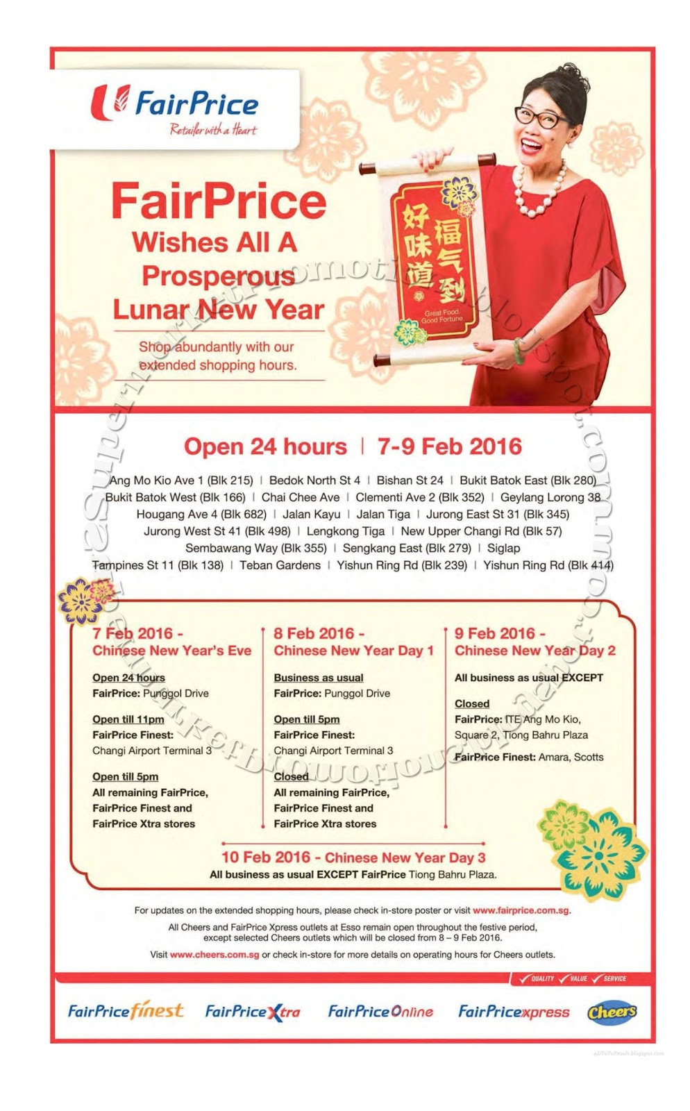 NTUC FairPrice CNY Extended Shopping Hours 07 - 10 February 2016 ~ Supermarket Promotions