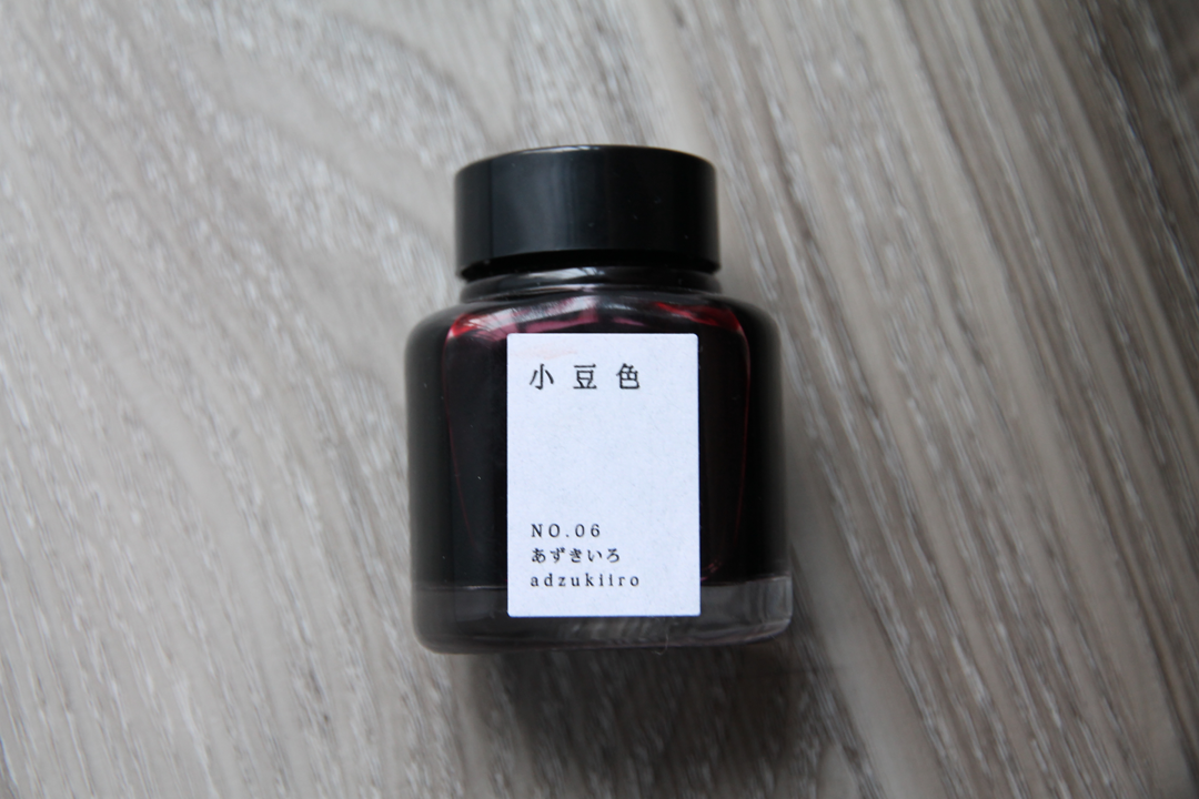 review: takeda jimuki TAG kyo no oto adzukiiro / red bean (京の音小豆色)