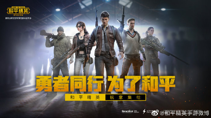 pubg pc and mobile difference