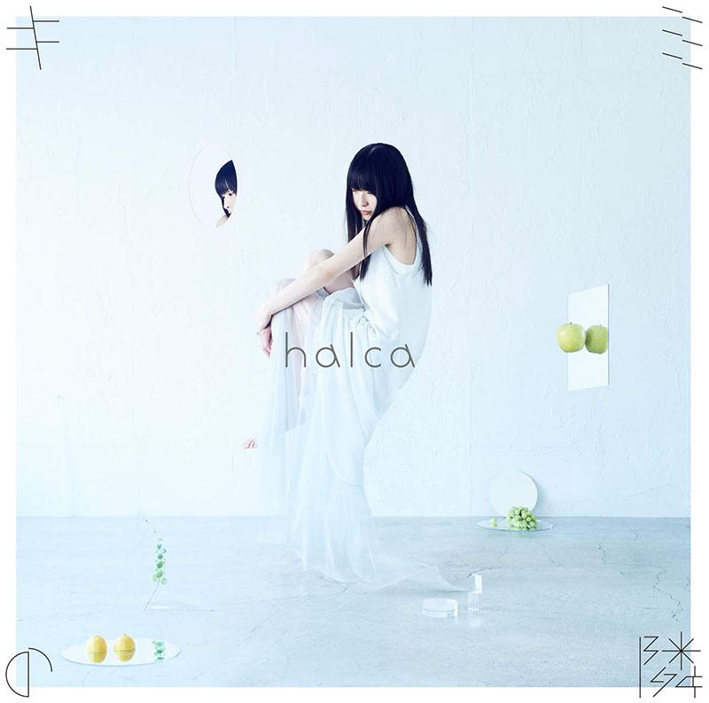 halca – Kimi no Tonari