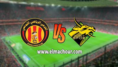 مشاهدة مباراة الترجي التونسي واليكت سبورت بث مباشر