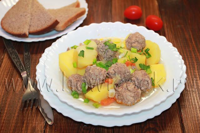 рецепт картофеля, тушеный с мясными фрикадельками