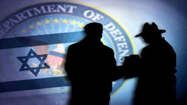 الصراع السري : حرب الجواسيس بين أميركا وإسرائيل بعد الكشف عن عملية تجسس إسرائيلية على هواتف قرب البيت الأبيض