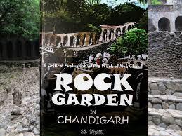 Rock Garden,