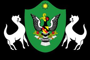 Jawatan Kosong di Dewan Bandaraya Kuching Utara http://mehkerja.blogspot.my/