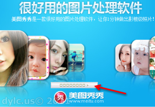 Xiu Xiu Meitu 3.9.1 Photo Editor Free Download All Version