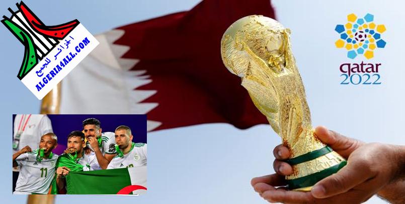 صور رمز مونديال قطر 2022.png