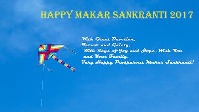 eye catching Sankranti Images In Telugu super images