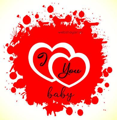 love you bay two heart wallpaper
