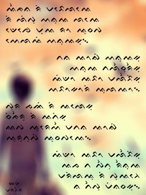 Lirik Lagu Bugis Tana Ogi Wanuakku (Latin & Lontara)