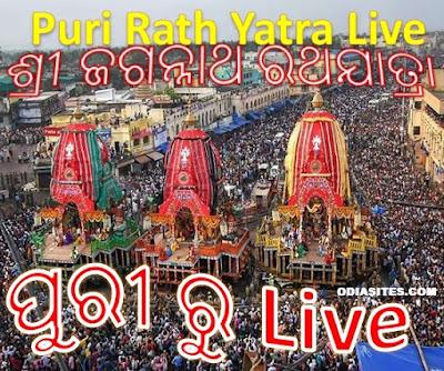rath yatra live 2019