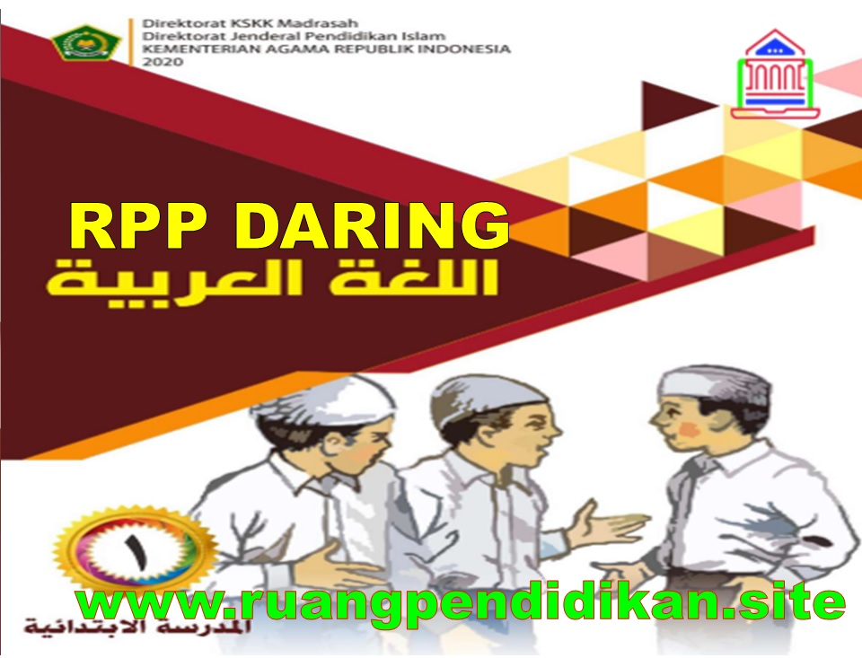 RPP Daring Bahasa Arab Kelas 1 SD/MI
