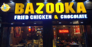 فروع مطعم بازوكا - BAZOOKA