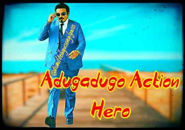 Adugadugo Action Hero Lyrics