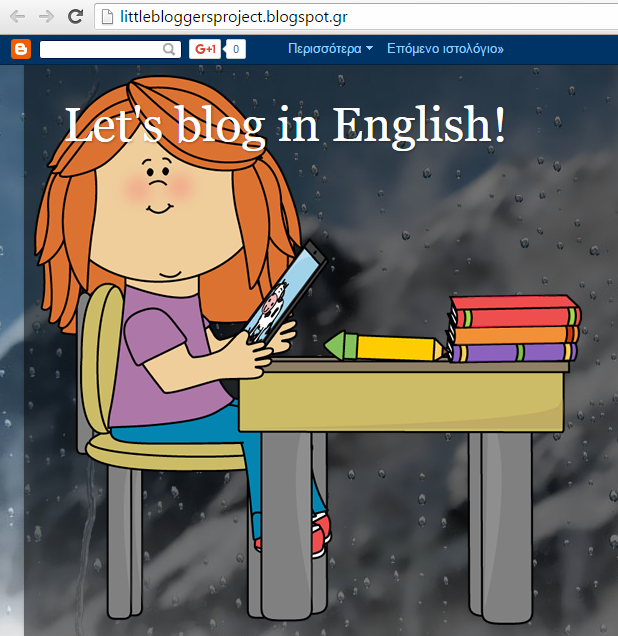 Let's blog in English!