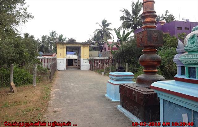 Kabisthalam Varadha Perumal Temple