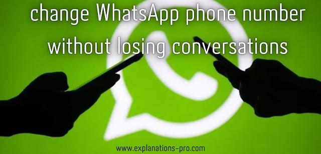 change WhatsApp phone number