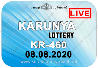 kerala lottery result, kerala lottery kl result, yesterday lottery results, lotteries results, keralalotteries, kerala lottery, (keralalotteryresult.net), kerala lottery result live, kerala lottery today, kerala lottery result today, kerala lottery results today, today kerala lottery result, Karunya lottery results, kerala lottery result today Karunya, Karunya lottery result, kerala lottery result Karunya today, kerala lottery Karunya today result, Karunya kerala lottery result, live Karunya lottery KR-460, kerala lottery result 08.08.2020 Karunya KR-460 08 August 2020 result, 08 08 2020, kerala lottery result 08-08-2020, Karunya lottery KR-460 results 08-08-2020, 08/08/2020 kerala lottery today result Karunya, 08/08/2020 Karunya lottery KR-460, Karunya 08.08.2020, 08.08.2020 lottery results, kerala lottery result August 08 2020, kerala lottery results 08th August 2020, 08.08.2020 week KR-460 lottery result, 08.08.2020 Karunya KR-460 Lottery Result, 08-08-2020 kerala lottery results, 08-08-2020 kerala state lottery result, 08-08-2020 KR-460, Kerala Karunya Lottery Result 08/08/2020