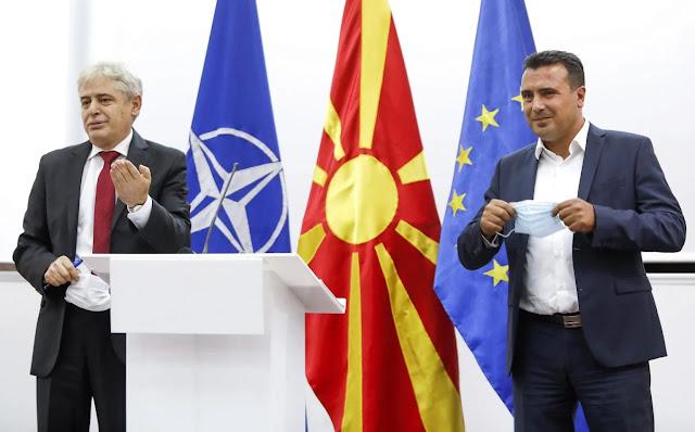 Τι σημαίνει για τα ελληνικά εθνικά συμφέροντα η αλβανοποίηση των Σκοπίων;