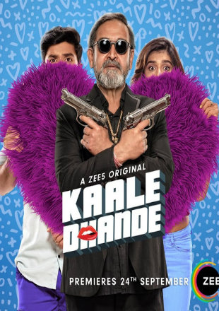 Kaale Dhande 2019 Complete S01 Full Hindi Episode Download HDRip 720p