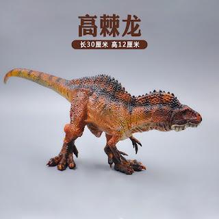 Dinosaur Figure Irritator Spinosaurus Toys 30cm with Moveable Jaw