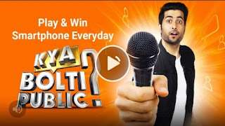 Flipkart Kya Bolti Public Quiz Answers Today 22 February
