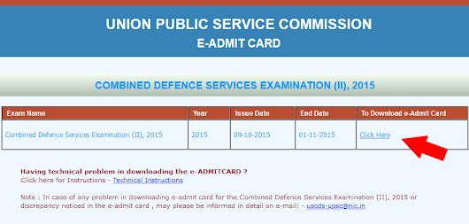 UPSC CDS 2 Hall Ticket 2015 Download Admit Card upsc.gov.in