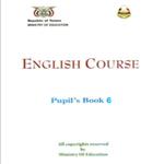 تحميل كتب منهج صف ثالث ثانوي ادبي اليمن Download books third class secondary Yemen pdf Eng1