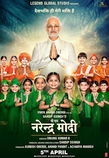 PM Narendra Modi First Look Posters 6