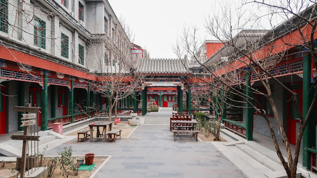 heyuan international youth hostel di beijing