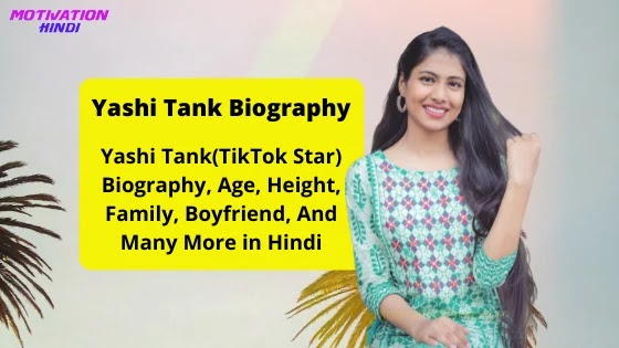 yashi tank(TikTok Star) wiki, biography in Hindi | याशी टांक जीवन परिचय हिंदी में