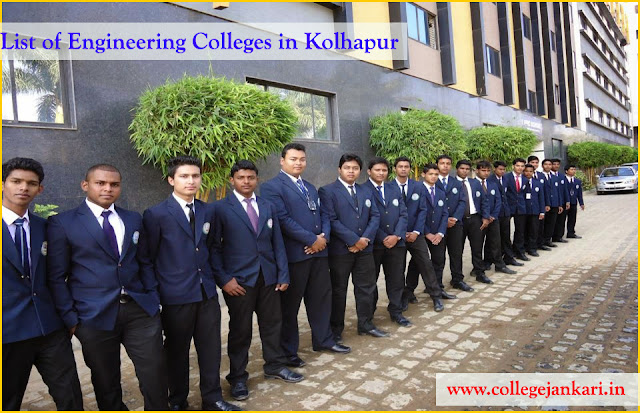 List of Engineering Colleges in Kolhapur