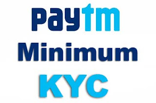 How To Do Minimum KYC In Paytm Wallet At Home