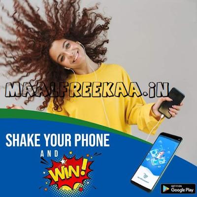 Shake Your Phone Win Free Smartphone