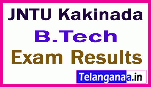 JNTUK B.Tech 4-1 Sem  R10 R13 Exam Results