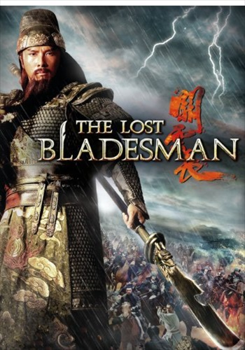 The Lost Bladesman 2011 Dual Audio Hindi Full Movie Download